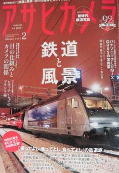 CIMG3578.jpg