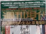20120723_172336.jpg